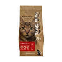 PIENSO GATOS NATURE CHICKEN 2 KG